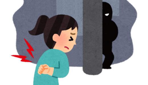 【間接型アドレナリン作動薬】のゴロ・覚え方
