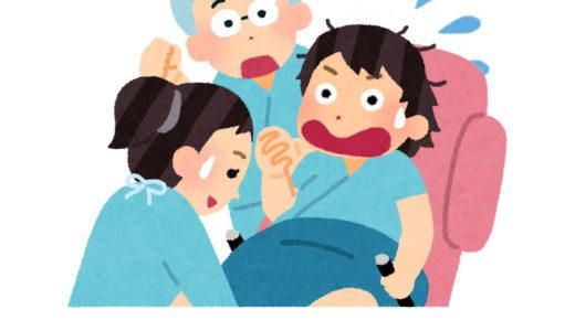 【流産・早産防止薬(アトロピン代用薬)】のゴロ・覚え方