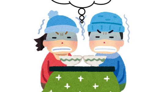 【知覚神経の感覚の消失順】のゴロ・覚え方