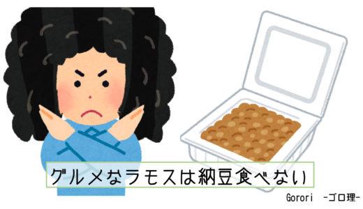 【抗てんかん薬(Na+チャネル抑制)】のゴロ・覚え方