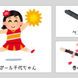 チアガール千代ちゃん,-ペンと春の笛