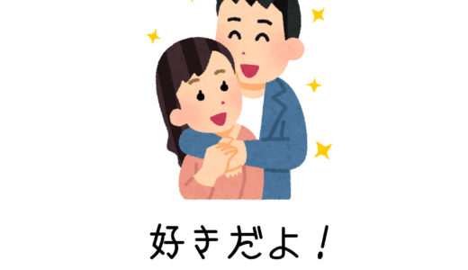 【競合的遮断薬・脱分極性遮断薬】のゴロ・覚え方