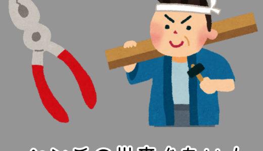 【鎮咳薬(非麻薬)】のゴロ・覚え方