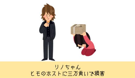【ホスホジエステラーゼⅢ阻害の強心薬】のゴロ・覚え方