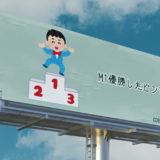 【胃・十二指腸潰瘍治療薬(攻撃因子抑制)】のゴロ・覚え方